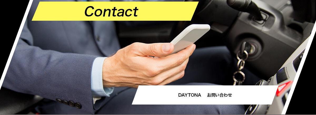 main_contact