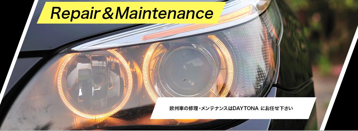 main_maintenance
