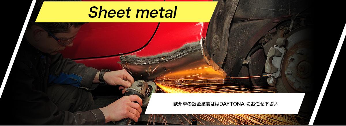main_sheet_metal